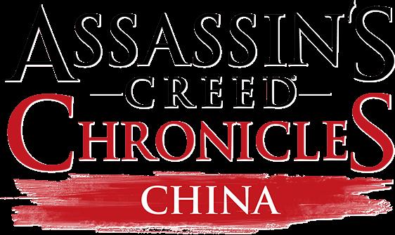 acc-china-logo_196701.png