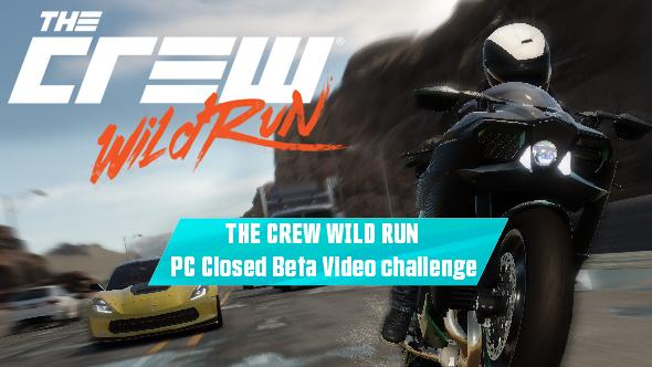 Beta_Video_Challenge_590x332