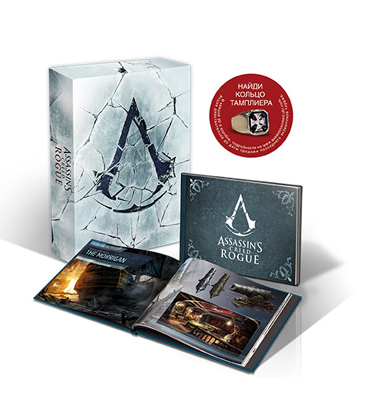 ACRogue_Collector_ring